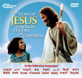 The Story of Jesus Through the Eyes of Children DVD