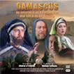 Damascus DVD