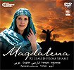 Magdalena: Released From Shame DVD